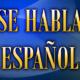 Spanish Classes Envigado | 334-2633 | Learn Spanish in Envigado