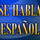 Learn Spanish in Medellin | 334-2633 | Spanish Lessons Medellin